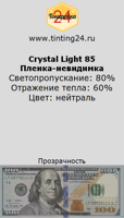 Crystal Light 85