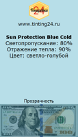 Sun Protection Blue Cold
